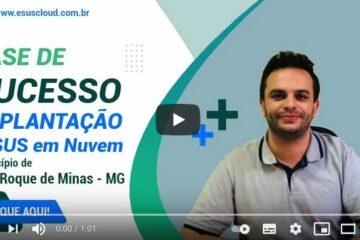 eSUS Online implantado em São Roque de Minas